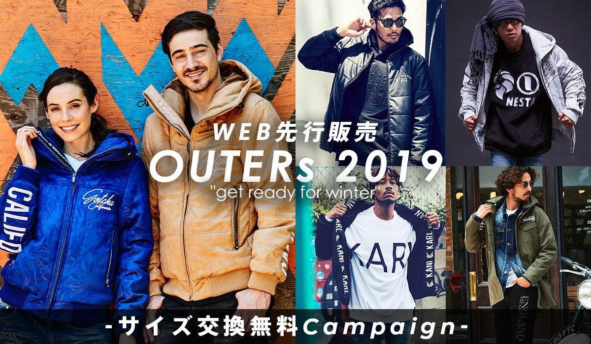 get ready for winter OUTERs 2019