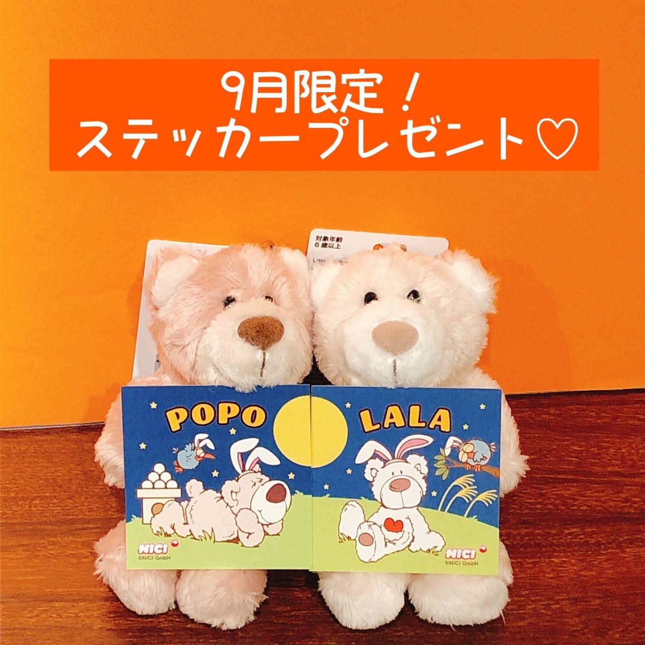 「【先着】NICI♡オリジナルステッカープレゼント」の写真