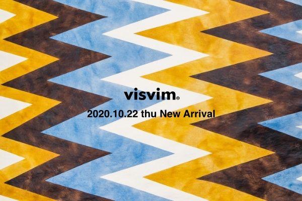 visvim  2020.10.22 thu New Arrivalの写真