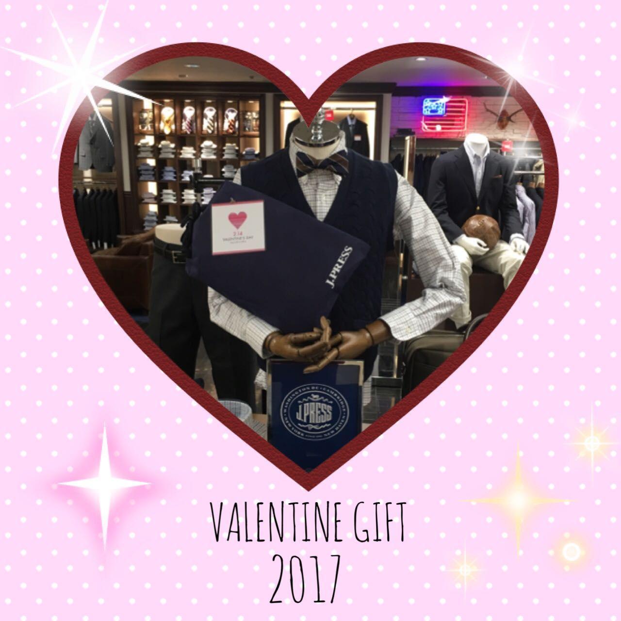Valentine gift 2017 onward shop blog valentine gift 2017 negle Gallery