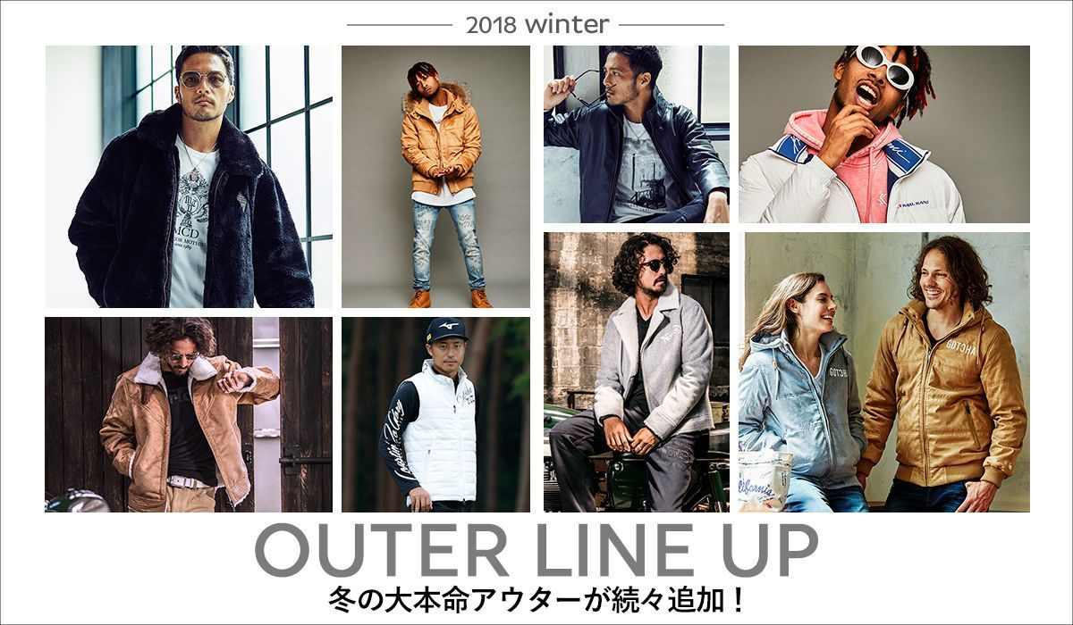 outer LINE UP
