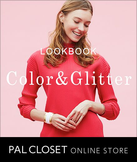 Loungedress(ラウンジドレス) | PAL CLOSET | LOOKBOOK