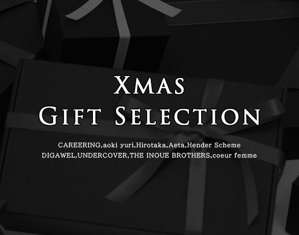 Xmas Gift Selection -2019-の写真
