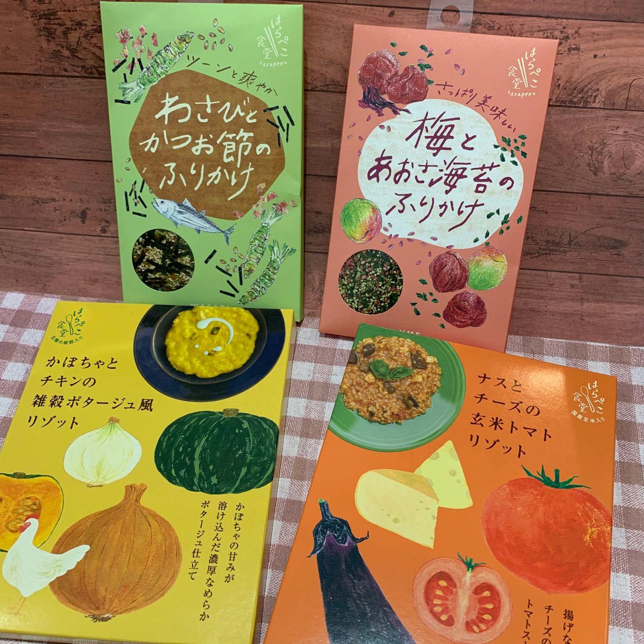 「〇食欲の秋!秋に食べたい食品入荷しました♪〇」の写真