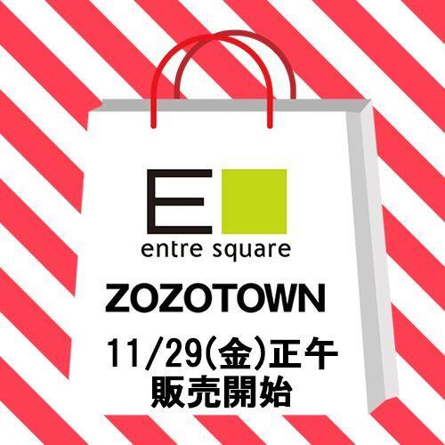「ZOZOTOWN店 11/29より福袋予約販売開始!!」の写真
