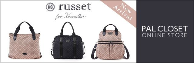 russet for Traveller