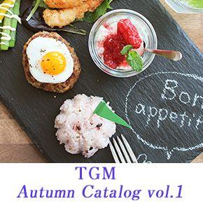 2016autumn_catalog1