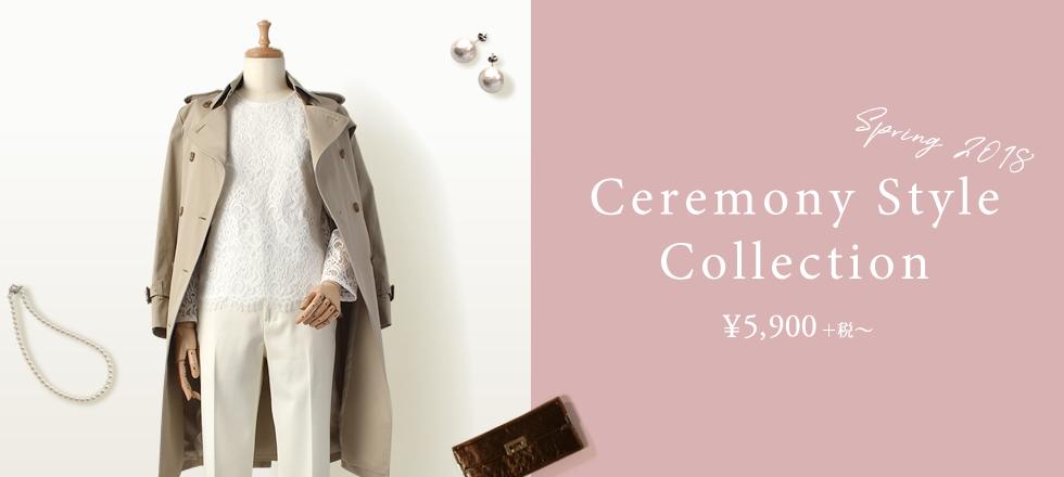 【レディース】Ceremony Style