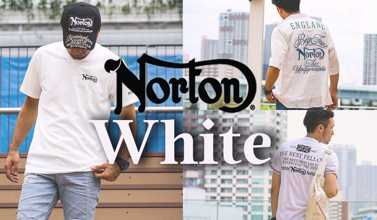 Norton White