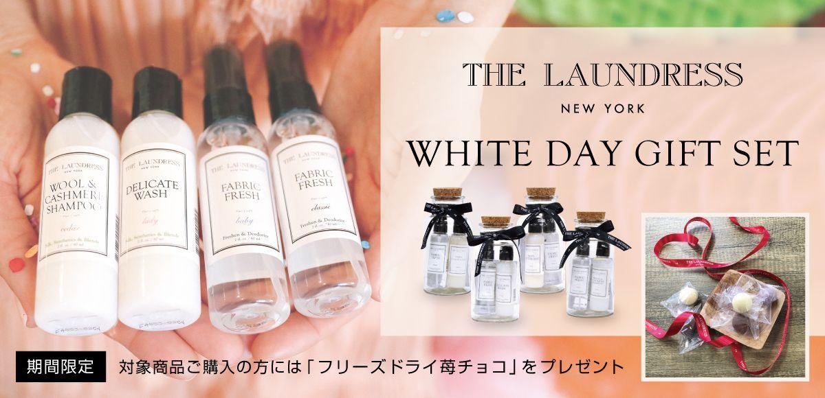 「◇WHITE DAY GIFT SET」の写真