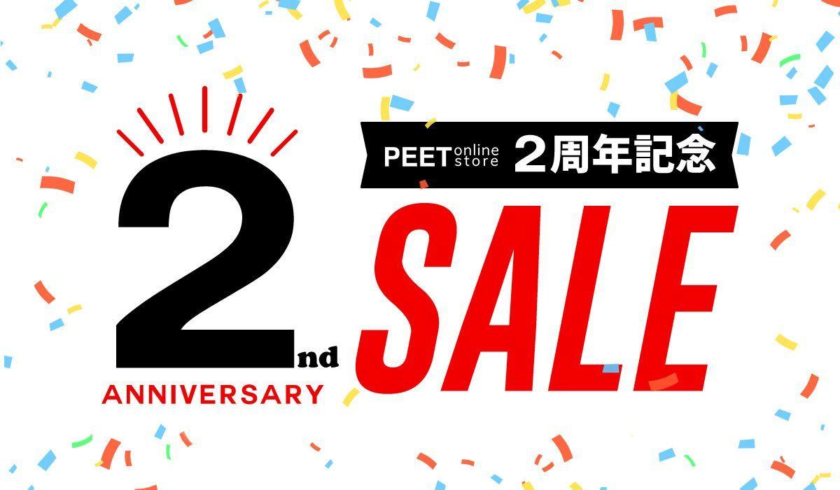2周年特別セール開催!!
