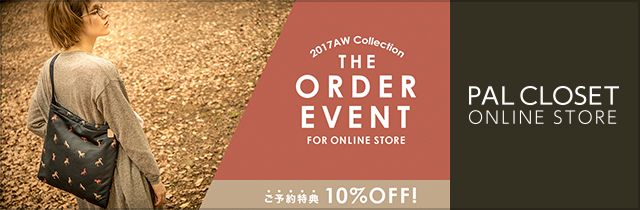 2017 AW Collection ORDER EVENT