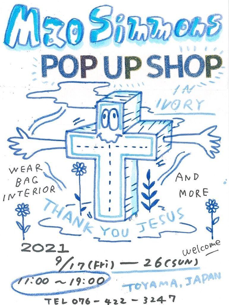 Mao Simmons POP UP SHOP (2021.9.17-26)の写真