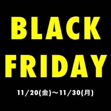 「【スペシャル特価祭】BLACK FRIDAY!」の写真