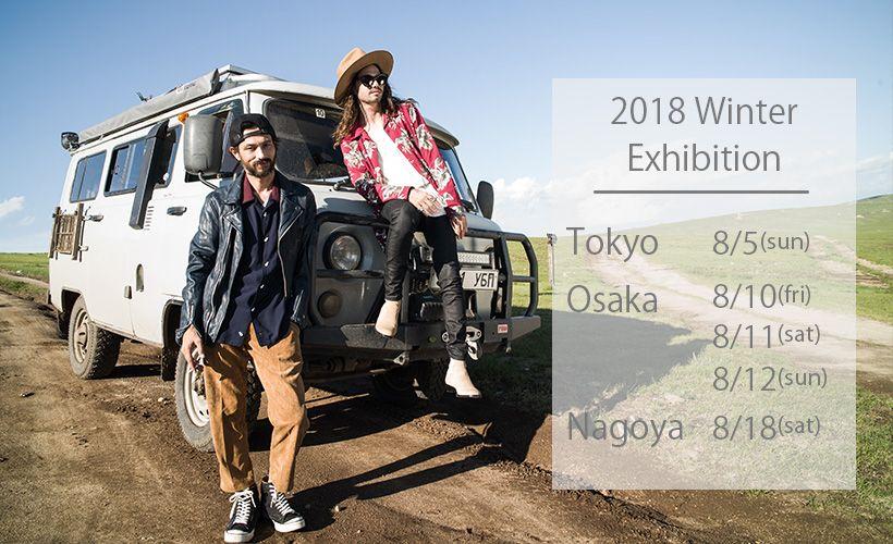 【glamb / LAYMEE 2018 冬コレクションのご案内 】の写真