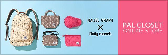NAIJEL GRAPH × Daily russet