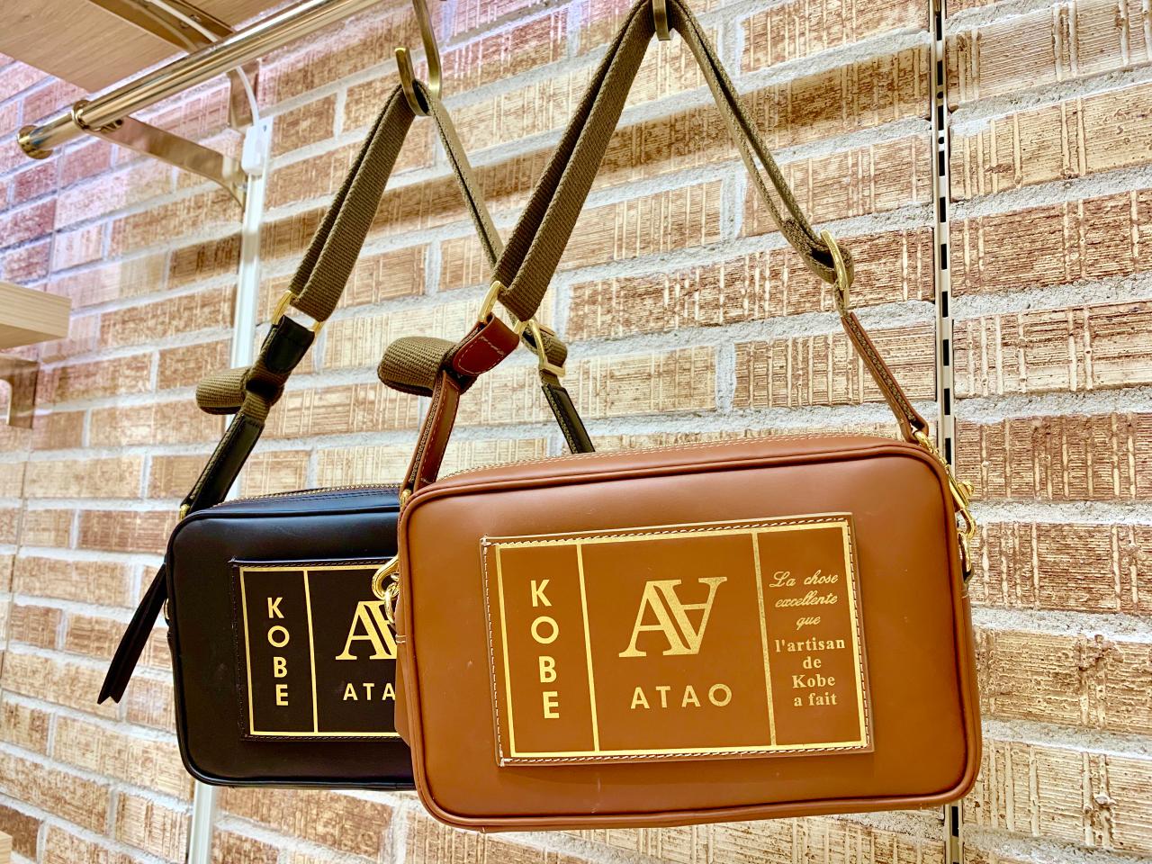 e3940a259b83 ATAO(アタオ) | スタジオアタオ公式ショップブログ|STUDIOATAO OFFICIAL BLOG