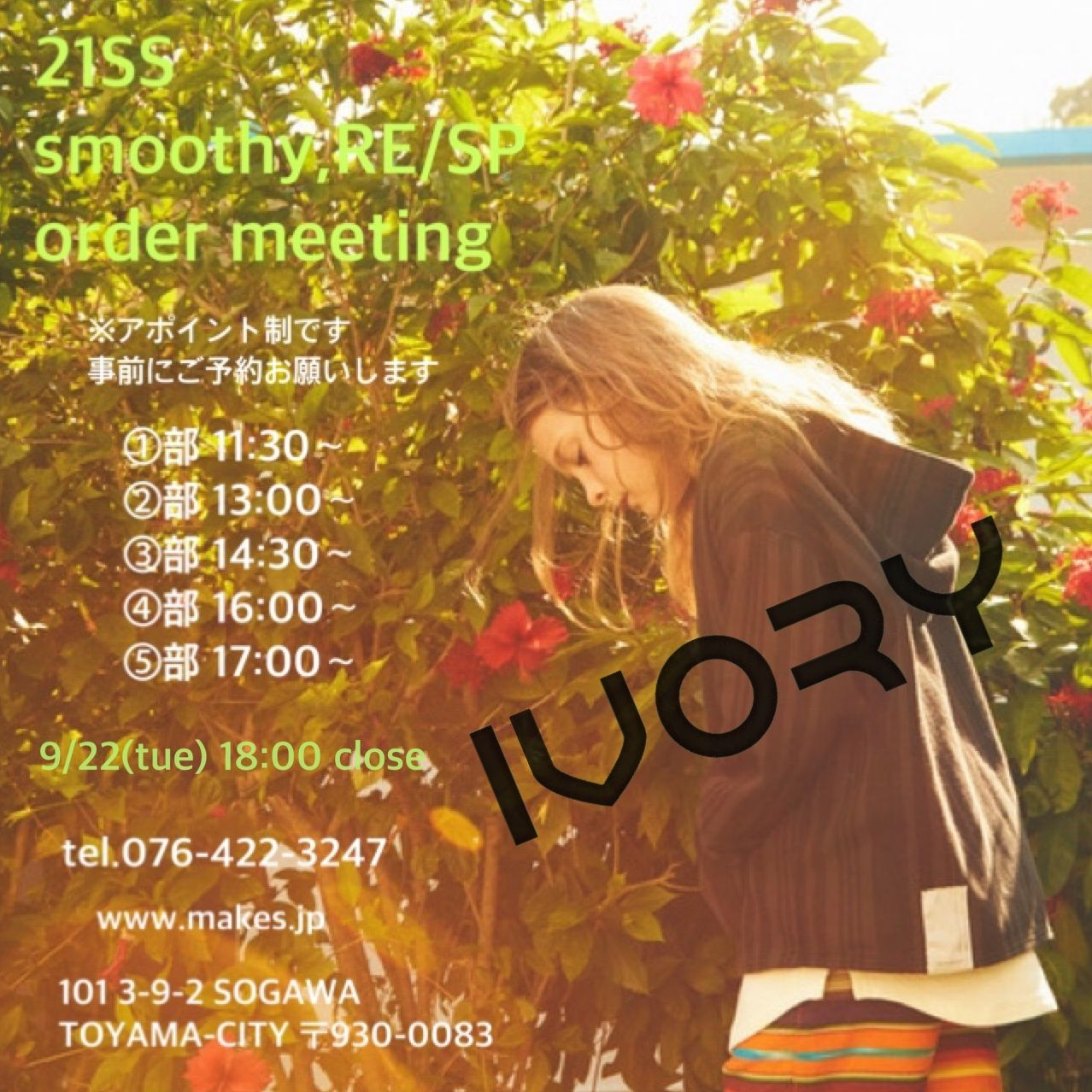 ★ 21SS smoothy RE/SP order meeting ★の写真