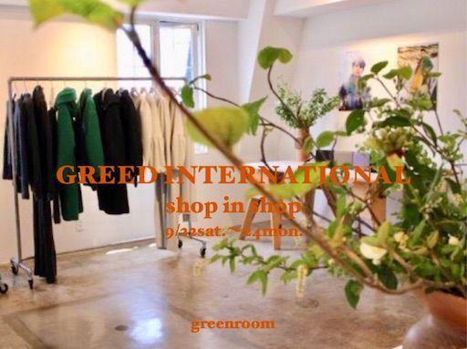 GREED INTERNATIONAL shop in shop おしらせの日の写真