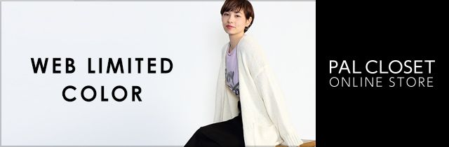 2018SS WEB LIMITED