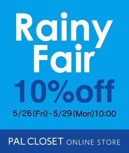 Happy Rainy Fair