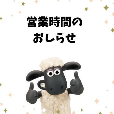 「お知らせ」の写真