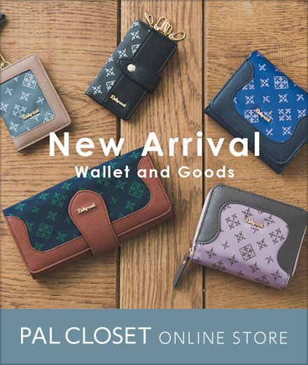 Wallet and Goods