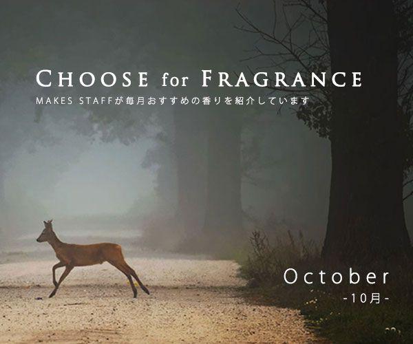 Choose for Fragrance ーOctoberーの写真
