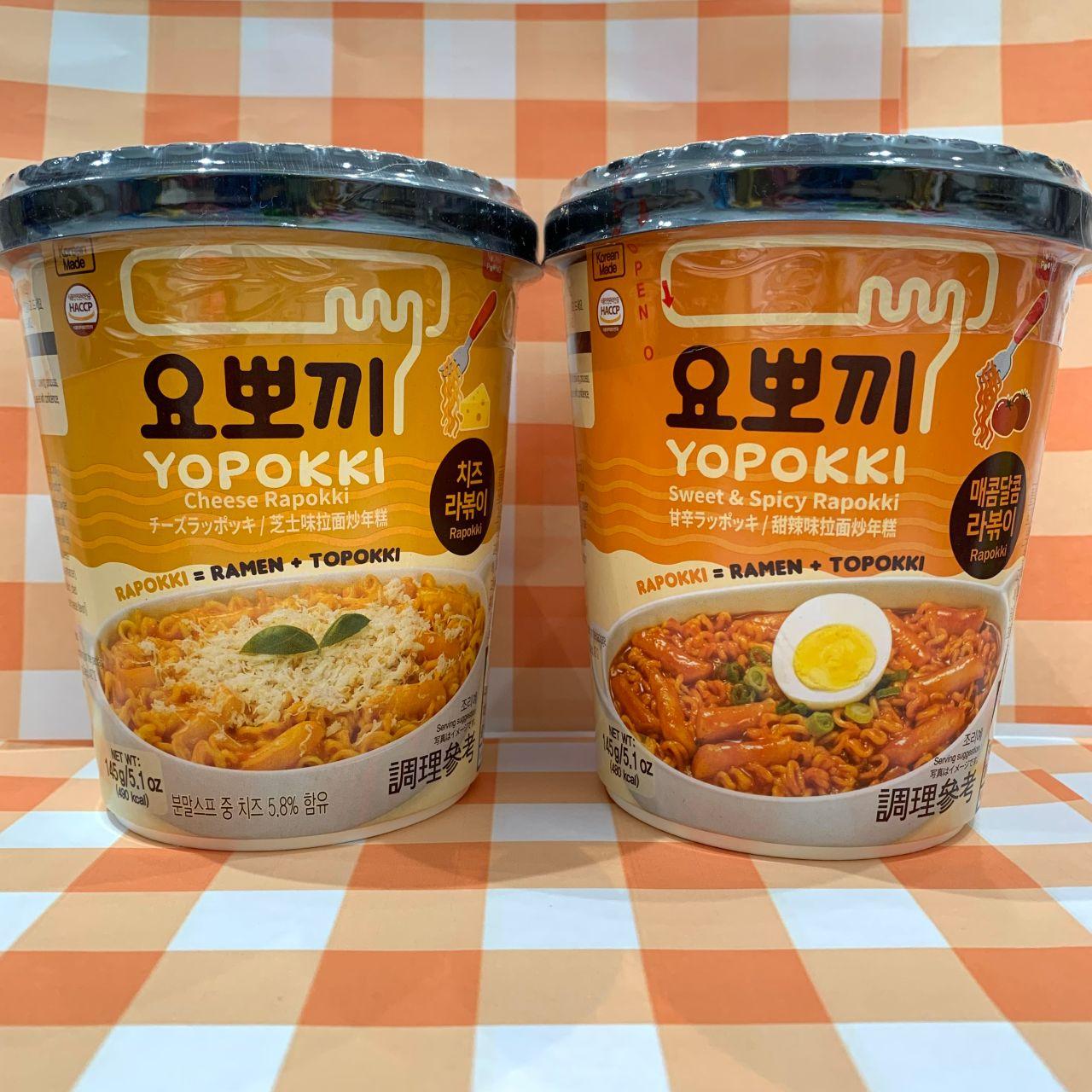 「○話題の進化系韓国食品ラッポッキ入荷!○」の写真