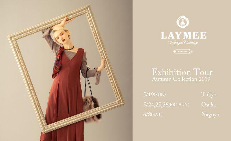 LAYMEE Autumn Collection 2019 全国展示会開催!の写真