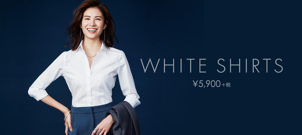 【レディース】White Shirts