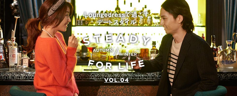 Loungedress | STEADY FOR LIFE