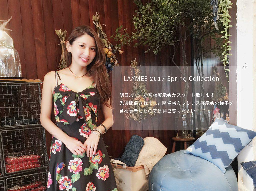 明日からLAYMEE地方展示会開催!初日は新潟!の写真