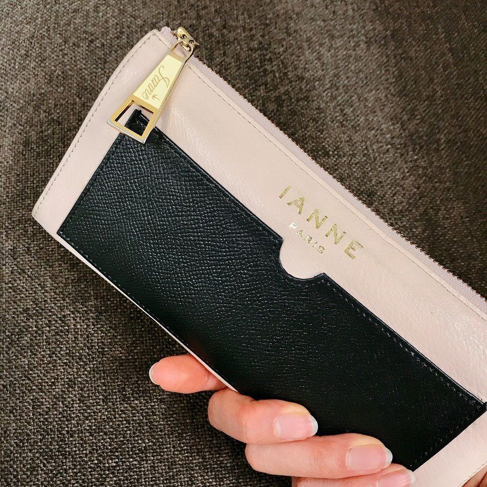 新しい 財布 を おろす 日