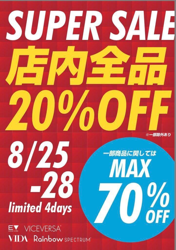 「今日から20%OFF!!( ˙◊︎˙◞︎)◞︎」の写真