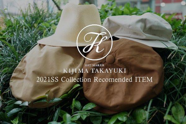KIJIMA TAKAYUKI  2021SS Collection  Recomended ITEMの写真