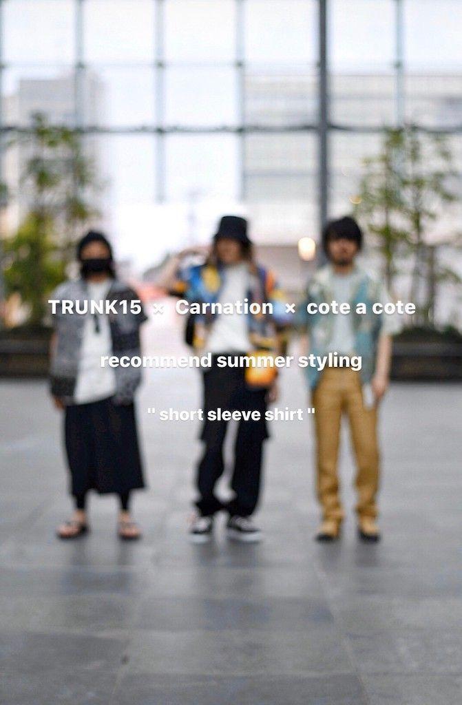 Mix Style featuring 【 côte à côte 】の写真