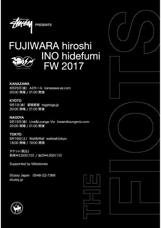 FUJIWARA hiroshi INO hidefumi FW 2017の写真