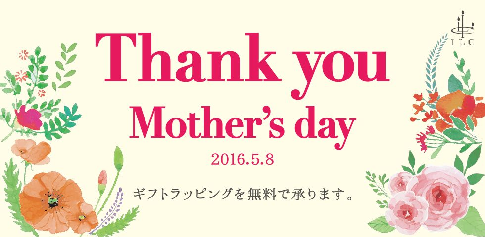 160415_mother'sday
