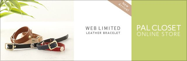 WEB LIMITED LEATHER BRACELET