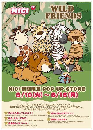 「【あと5日♪】NICI POPUP STORE【モラージュ菖蒲】」の写真