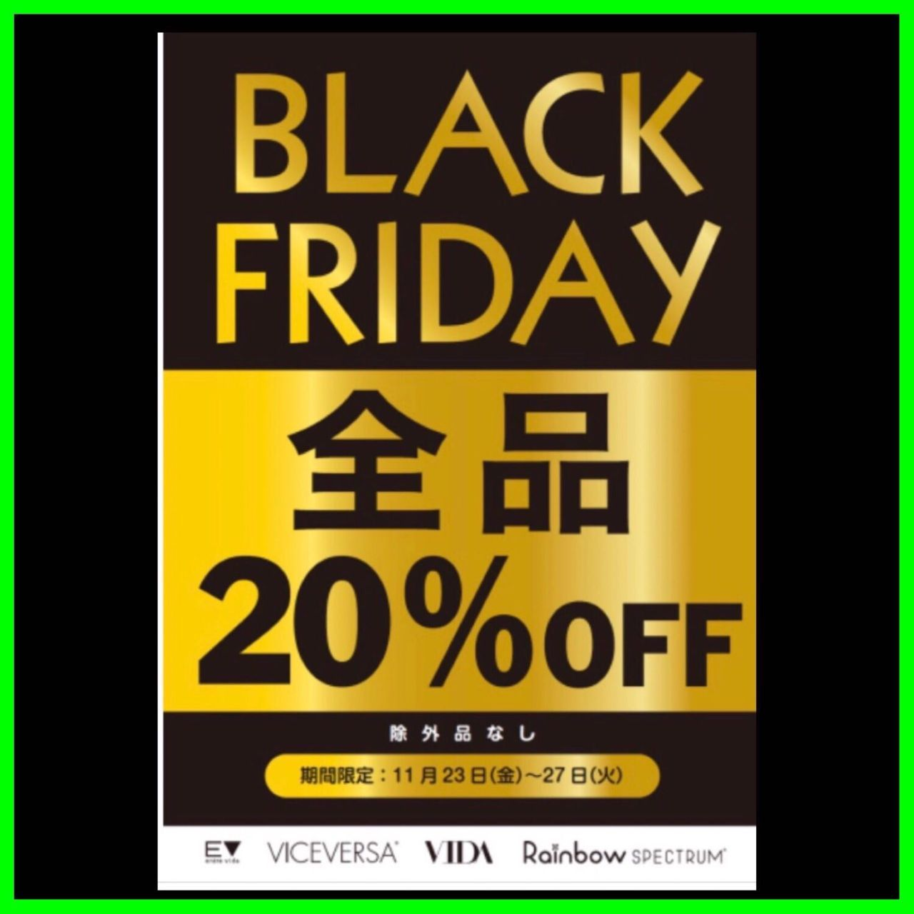 「!! BLACK FRIDAY !!」の写真
