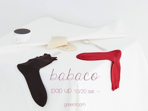 babaco pop up おしらせの日の写真