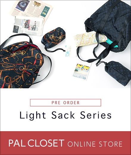 Light Sack Series