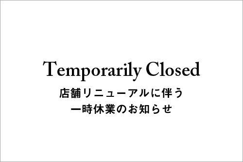 glamb Tokyo 店舗リニューアル及び一時休業のご案内の写真