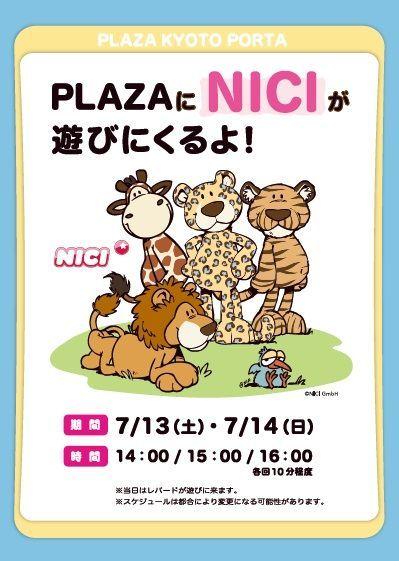 「プラザ京都ポルタ店にNICIの仲間がやってくる!(7/13・7/14)  」の写真