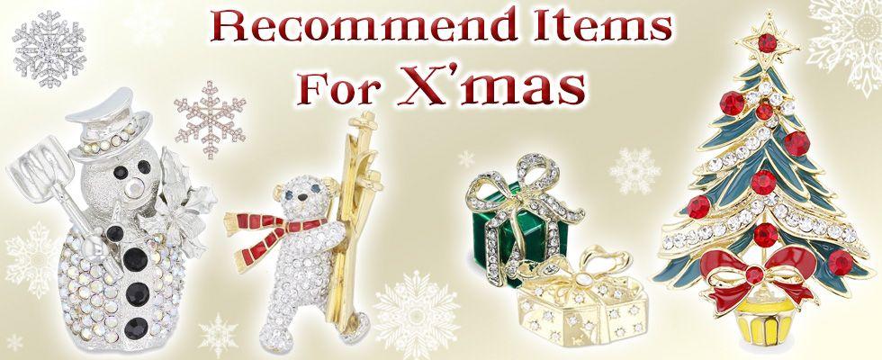 クリスマスのオススメ商品