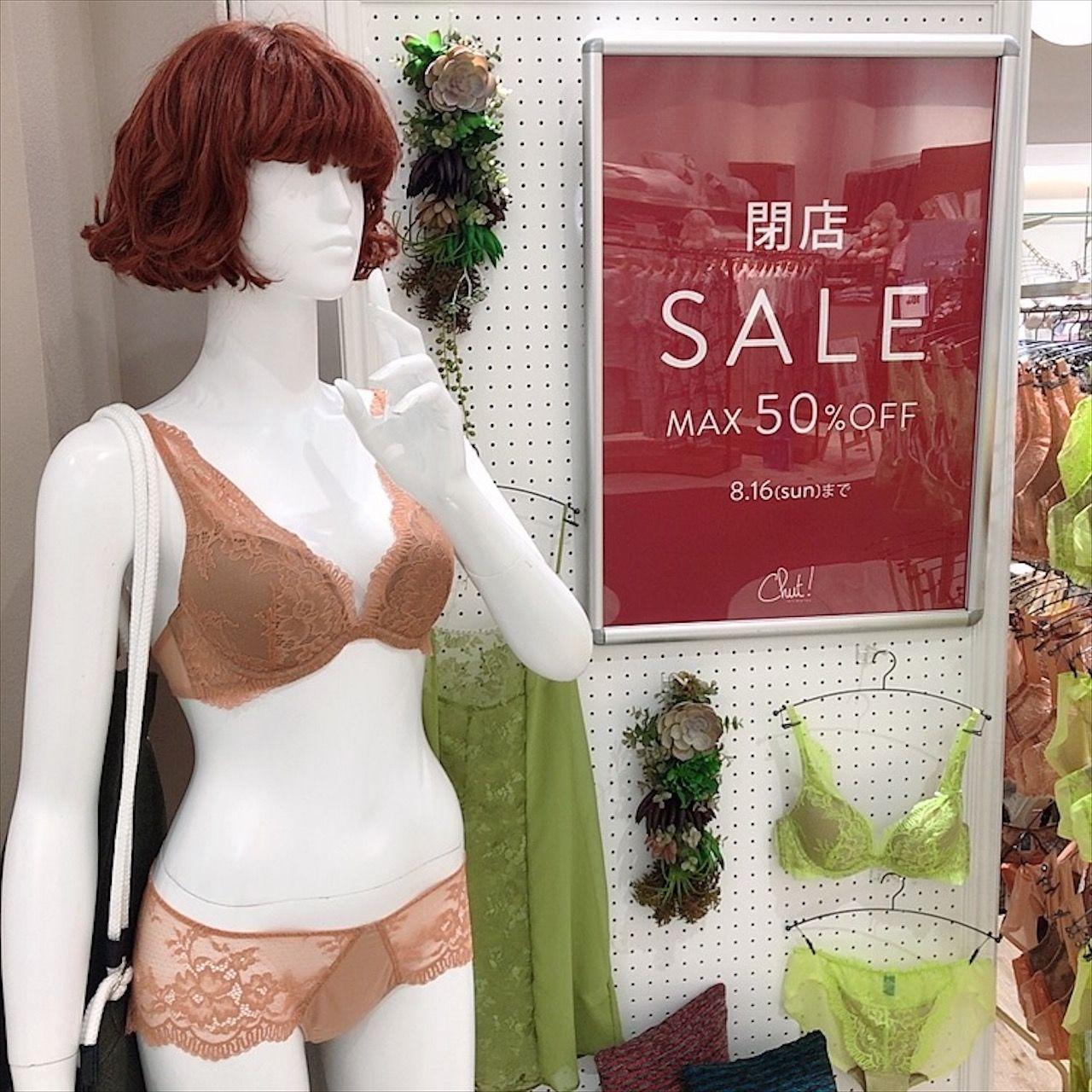 7月の岡山店人気ランキング⭐︎【イオンモール岡山店】の写真