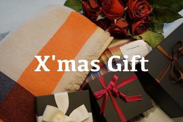 X'mas Giftの写真