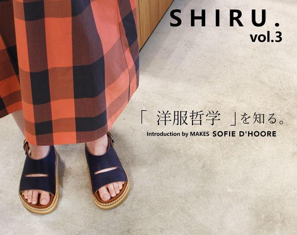 SHIRU. vol.3